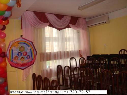 В детский сад музыкальный зал 66000 руб