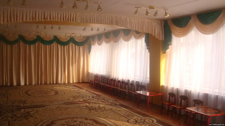 Пошив штор в детский сад оформление