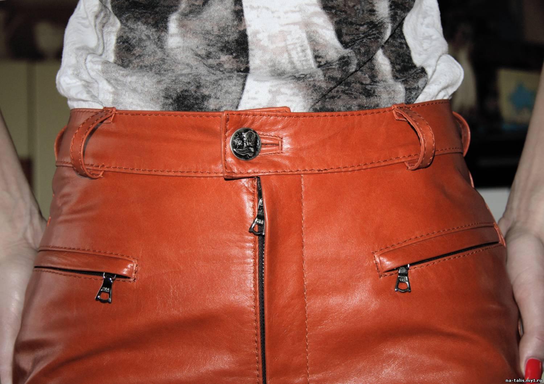 Сумка из кожаных брюк